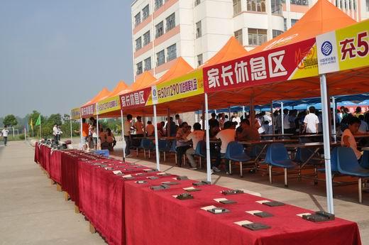 徐州机电技师学院 - 徐州机电工程学校