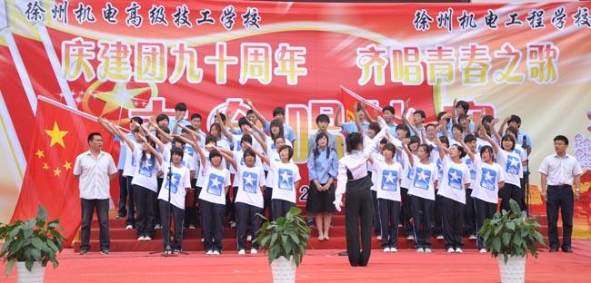 《红旗飘飘》,《我们走在大路上》,《歌唱祖国》,《我的中国心》图片