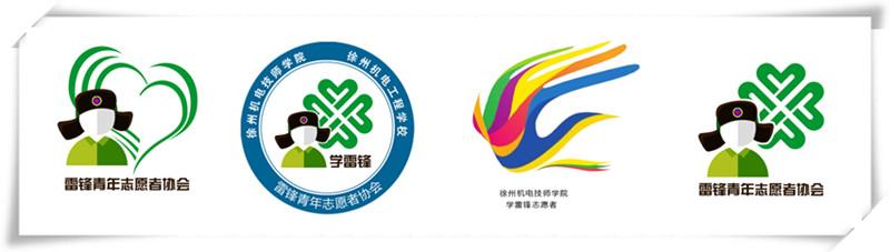 logo logo 标志 设计 矢量 矢量图 素材 图标 800_227